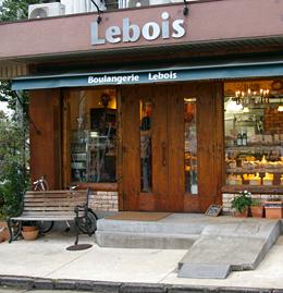 Boulangerie Lebois